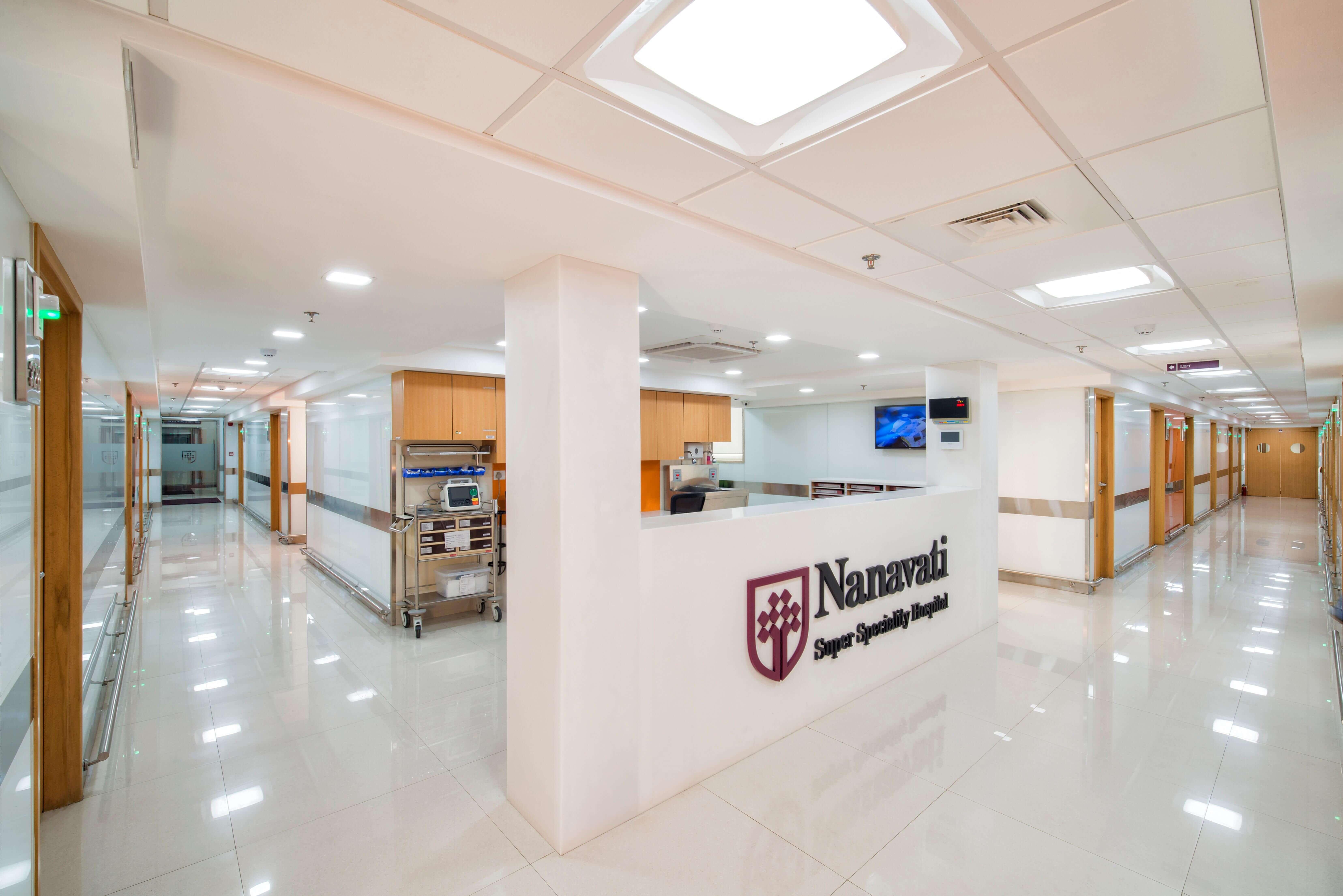 Nanavati Hospital