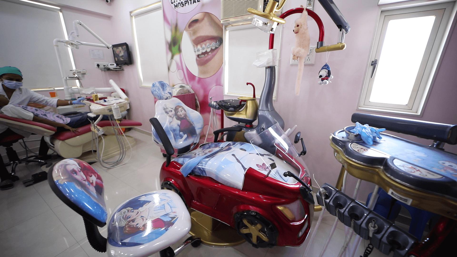 City Dental Hospital